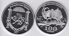 CRIMEA KRIM 100 Roubles 2017 Goat Ø40mm Crown size, unusual coinage
