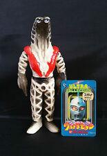 1983 Alien Godola Godora vintage kaiju Bandai Japan Ultraman monster ultra seven