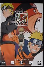 JAPAN Naruto Book: Naruto Jyuunen Hyakunin (Data Book) Not With Card