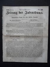 1852 Juden in Kassel Heesen Leipnik in Mähren
