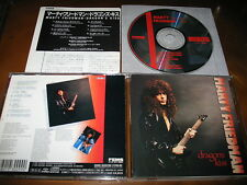 Marty Friedman / Dragon's Kiss JAPAN Cacophony Megadeth MP28-5331 1ST PRESS B