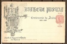 PORTUGUESE INDIA  2  PC ENTIRE 1/4 TANGA,1/4 DE TANGA 1898 ALLEGORY as issued VF
