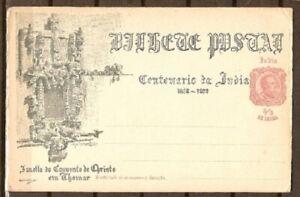 PORTUGUESE INDIA  2  PC ENTIRE 1 4 TANGA 1 4 DE TANGA 1898  See DESCRIPTION SCAN