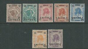 Eritrea 1922 Löwe Überdruck (Scott 58-64) F MH Bitte Beschreibung Lesen