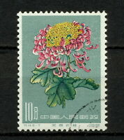 (YYAO 195) China 1960 Flowers USED CTO Mich 572 Scott 550 Chrysanthemums
