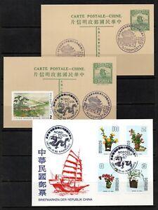 TAIWAN 1982/83 - PC & 2 Postal Stationery with cancel NORDPOSTA HAMBOURG