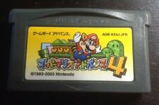 Super Mario 4 GBA Advance Japanese   **USA SELLER**