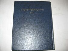 Hebrew Moshe MAHARAM SHIK on Masechet GITTIN 1ST Edi. from Manuscripts