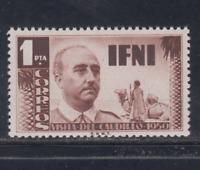 IFNI (1951) NUEVO SIN FIJASELLOS MNH ESPAÑA - EDIFIL 74 (1 pts) FRANCO - LOTE 2