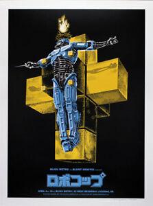 Robocop RARE/150 Silkscreen Movie Poster Bijou Metro Eugene - Nakatomi Tim Doyle