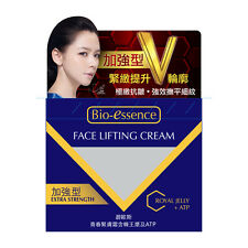 Bio-Essence Face Lifting Cream with Royal Jelly + ATP (Extra Strength) 40g