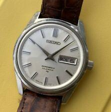 Vintage Seiko 5106 - 7000 Seikomatic-P