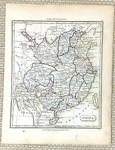 1838 Antique Map of China Chinese Empire Rare Old Hand Coloured Engraving