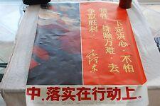 AFFICHE CHINOISE DE LA REVOLUTION CULTURELLE LUO SHI ZAI XING DONG SHANG