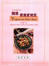 Ordinary Vegetarian Plain Meals Recipe with Chinese Cooking Food Dishes