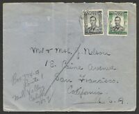 BRITISH SOUTHERN RHODESIA to USA resent air cover - VF
