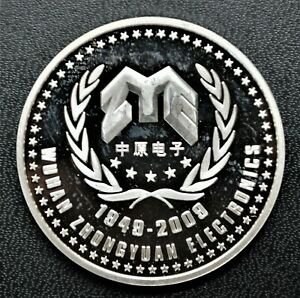 2009 China: Wuhan Zhongyuan Electronics 50 Anniversary Silver Medal 30g