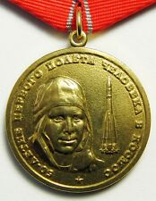 Gagarin 50 Years The First Manned Space Flight Russian Medal with doc
