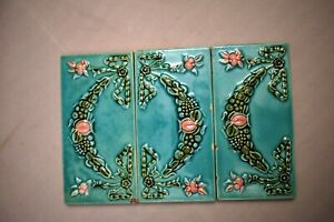 Vintage Tile Porcelain Art Nouveau Floral Embossed Strips Architecture Decorati""