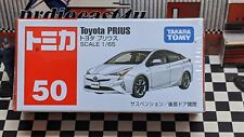 TOMICA #50 TOYOTA PRIUS 1/65 SCALE NEW IN BOX