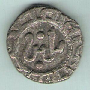 DELHI SULTAN - (1266 -1287 AD) - BULBAN. SHAH - JITAL - RARE COIN