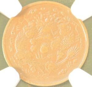 1906 CHINA Chekiang 2 Cent Copper Dragon Coin NGC XF 45 BN