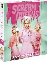 Scream Queens DVD SEASONS Queen Season 2 Compact Box * Japan new