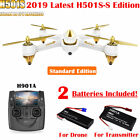 Best Quadcopter RTF With HD Cameras - Hubsan X4 H501S Drone 5.8G Brushless RC Review