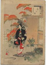 UW»Estampe japonaise originale Toshikata Mizuno 1890 - 16