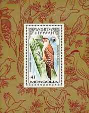 Timbre Oiseaux Mongolie BF118 ** lot 11568