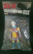 Godzilla Vinyl Wars Jet Jaguar M1GO Toho Medicom Bullmark Hastings Exclusive New