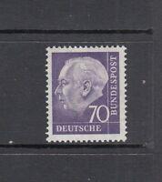 BRD Mi-Nr. 263 xw R - Rollenmarke mit Nummer 0250 ** postfrisch