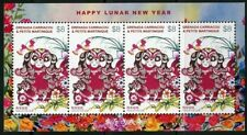 GRENADA GRENADINES  2017  LUNAR YEAR OF THE DOG  SHEET OF FOUR  MINT NH