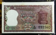 UNCIRCULATED 2 RUPEES DIAMOND ISSUE NOTE: SIGNED GOV. P C BHATTACHARYA B-7 1967