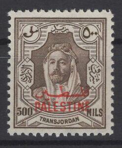 DT146739/ PALESTINE - JORDANIAN OCCUPATION / SG # P15 MINT MNH – CV 103 $