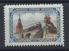 Mongolie N°115** (MNH) 1956 - Chemin de fer (bis)