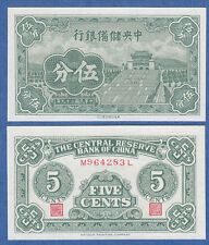 China 5 Fen = 5 Cents P J2 a 1940 UNC !! Central Reserve Bank Of China (1 Note)