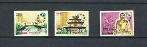"""Bhutan 1967, overprint  """"EXPO 67 """""""