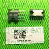 4PCS UPC1182H NEC ZIP-7