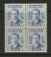 KINGDOM OF IRAQ KING FAISAL II 1955 BLOCK OF 4 Scott No. O155 Official MNM
