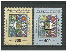 1998- Libya - Postal Stamp Day- Complete set 2v MNH**