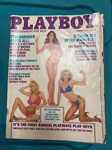 Playboy Magazine March 1983 Alana Soares Marina Verola