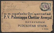 (111cents) Malaya Johor used in Muar 1937 Cover