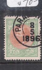 Suriname SC 16 CDS VFU (10dnd)