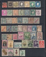 Portuguese India - collection of 47 different