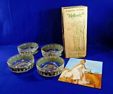 Candy Dish Green Jeannette 40s, 50s, 60s Glassware for sale