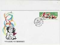 china 1987 stamps cover ref 18939