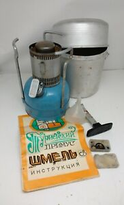 USSR Camping Gasoline Benzin Portable Stove PHOEBUS 625 Clone SHMEL   NOT USED