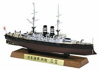 Hasegawa 1/700 Japan Navy Battleship Mikasa Full Hull Version