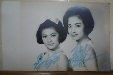 1950+ Hong Kong Chinese Actress Signed Real Photo 馮寶寶、冯素波 簽名照 9x14cm